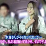 車載カメラは見ていた!!作業着脱いだらデカパイ☆パート先の同僚に寝取られ車内でアンアンしちゃう美人妻