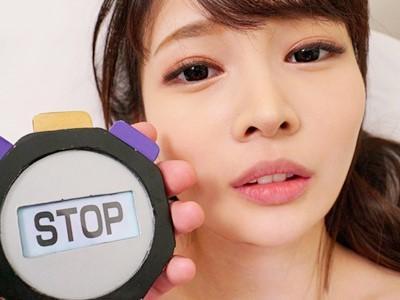 【VR】STOP!! 不思議な時計で時間停止!! 時を止めて気づかれずに女医を●す! 跡美しゅり完全STOP! 病院編